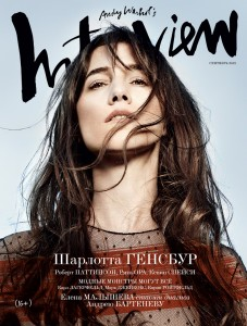 Charlotte-Gainsbourg-Interview-Russia-September-2013-01